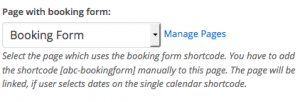 booking_form_setting